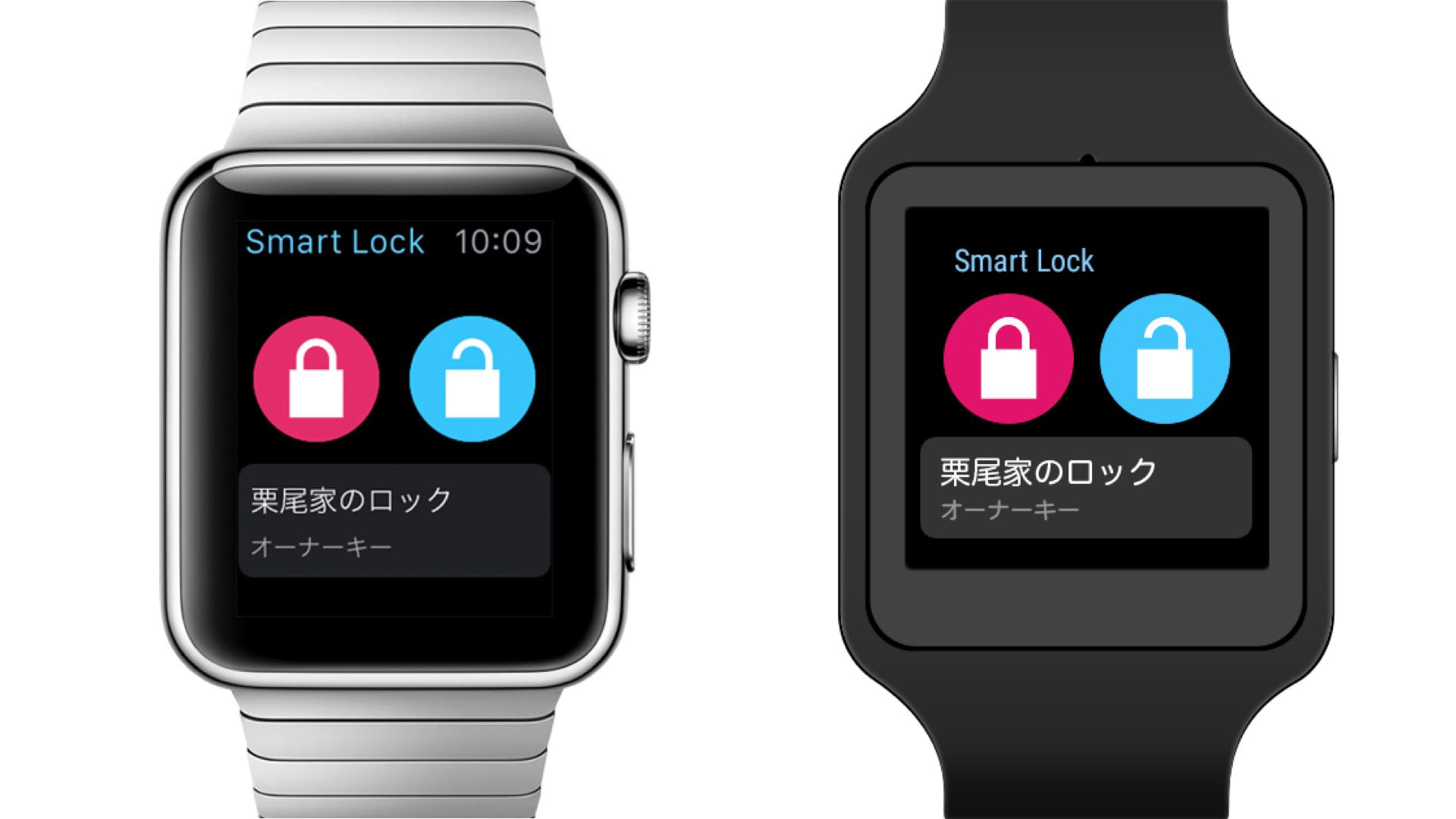 smartwatch.001